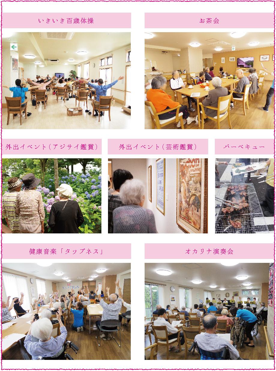 栗東 イベント